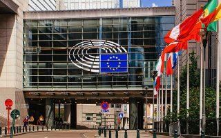 H Ε.E. κατέβαλε έντονη προσπάθεια για να επιτύχει μια διασυνοριακή εκδήλωση αλληλεγγύης.