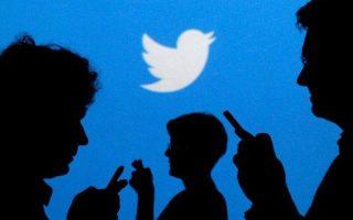 Το Twitter δήλωσε ότι, κατόπιν στενής παρακολούθησης, διαπίστωσε ότι οι υποστηρικτές του QAnon αυξάνονται εκθετικά.