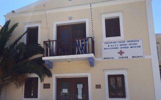 Για το Πολυδύναμο Περιφερειακό Ιατρείο Μεγίστης, το οποίο βρίσκεται σε απόσταση 70 ναυτικών μιλίων από το πλησιέστερο ελληνικό νοσοκομείο, κάθε δωρεά είναι ευπρόσδεκτη.