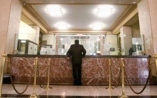 Οι εκκρεμείς υποθέσεις του νόμου Κατσέλη υπολογίζεται ότι φθάνουν τις περίπου 70.000 και η επίσπευση της εκδίκασής τους αποτελεί πάγιο αίτημα των τραπεζών, oι οποίες θεωρούν ότι ο νόμος λειτουργεί ως καταφύγιο για στρατηγικούς κακοπληρωτές.