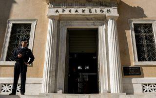 Η πρόσφατη απόφαση του Συμβουλίου της Επικρατείας άνοιξε τον δρόμο για την επιστροφή έως και 3,9 δισ. ευρώ σε 2,5 εκατ. δικαιούχους.