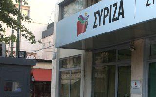 Στην Κουμουνδούρου επικρατεί αμηχανία μετά τη μήνυση Καλογρίτσα και τις νέες καταγγελίες για τον Ν. Παππά. (Φωτ. INTIME NEWS)