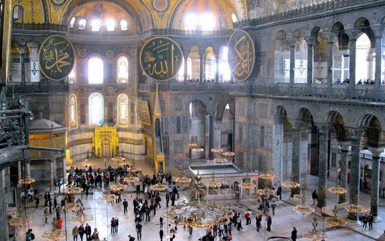 Αποψη: Η Αγία Σοφία και το τέμενος στον Βοτανικό