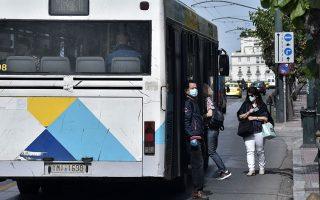Από την ερχόμενη Τετάρτη, κλιμάκια θα ξεκινήσουν ελέγχους, μεταξύ άλλων, σε μέσα μαζικής μεταφοράς. INTIME NEWS