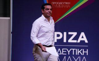 dysepilytos-grifos-to-synedrio-gia-ton-syriza0