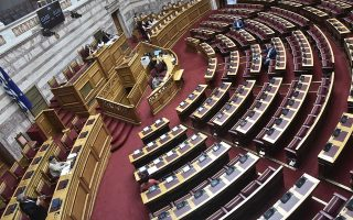 H ψήφιση του νομοσχεδίου για τη ρύθμιση ζητημάτων σχετικών με τους όρους πραγματοποίησης δημοσίων συναθροίσεων προγραμματίστηκε για το βράδυ της προσεχούς Πέμπτης (φωτ. INTIME NEWS).