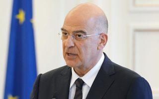 Η Ελλάδα δεν είχε λόγο να αρνηθεί την πρόσκληση για συζητήσεις, υπό συγκεκριμένες προϋποθέσεις, δήλωσε ο υπουργός Εξωτερικών (φωτ. INTIME NEWS).