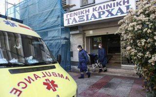 kliniki-taxiarchai-poiniki-dioxi-se-vathmo-kakoyrgimatos-kata-ypeythynon-kai-giatron0