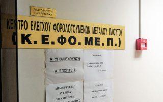 Ο Χρήστος Καλογρίτσας με τα μέλη της οικογένειας Χούρι, τους ιδιοκτήτες του αραβικού κατασκευαστικού κολοσσού CCC, «συναντήθηκε» στην κυριολεξία στο ΚΕΦΟΜΕΠ (Κέντρο Ελέγχου Φορολογουμένων Μεγάλου Πλούτου) (Φωτ. ΑΠΕ-ΜΠΕ / ΠΑΝΤΕΛΗΣ ΣΑΪΤΑΣ).