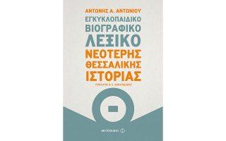 sygchronis-antilipsis-kai-ypsilis-poiotitas-istoriko-ergo0