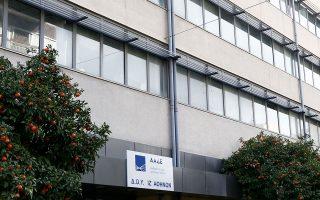 Σύμφωνα με τα στοιχεία της ΑΑΔΕ, 3.913.606 φυσικά πρόσωπα και επιχειρήσεις έχουν χρέη προς το Δημόσιο.
