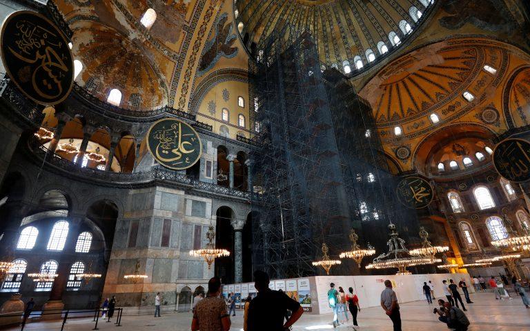 Άγκυρα: Τα ψηφιδωτά της Αγίας Σοφίας θα καλύπτονται με κουρτίνες στις προσευχές