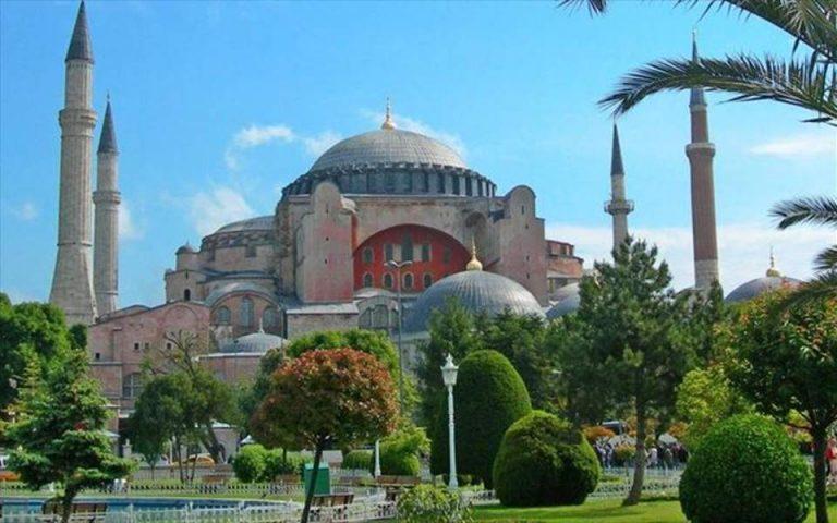 UNESCO: Μνημείο Παγκόσμιας Πολιτιστικής Κληρονομιάς η Αγία Σοφία, έχει νομικές δεσμεύσεις η Τουρκία
