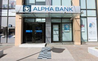 Εως τώρα, οκτώ επενδυτικά κεφάλαια έχουν μπει στη διαδικασία των virtual data rooms της Alpha Bank.