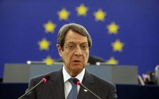 Ο Πρόεδρος της Κυπριακής Δημοκρατίας  Νίκος Αναστασιάδης μιλάει στην Ολομέλεια του Ευρωπαϊκού Κοινοβουλίου, με θέμα