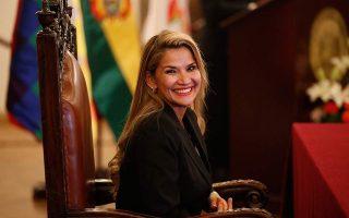 Η υπηρεσιακή Πρόεδρος της Βολιβίας, Τζανίν Ανιες