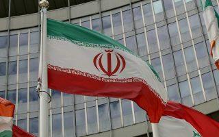 iran-katadikastike-se-thanato-feromenos-kataskopos-tis-cia0