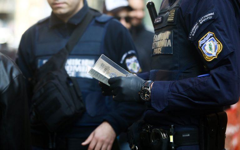 Εξαρθρώθηκε σπείρα που διέπραττε απάτες πανελλαδικά – Συνελήφθησαν 17 άτομα