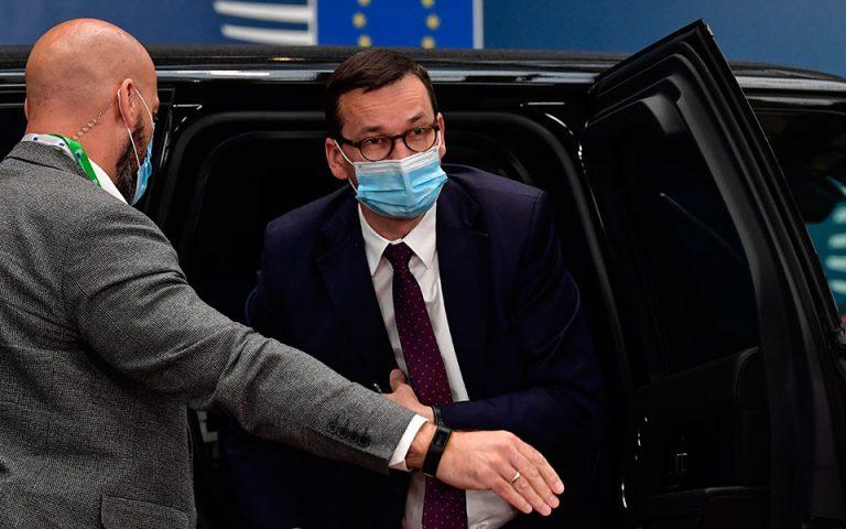 Ταμείο Ανάκαμψης: Δεν υπάρχει συναίνεση δηλώνει ο Πολωνός πρωθυπουργός