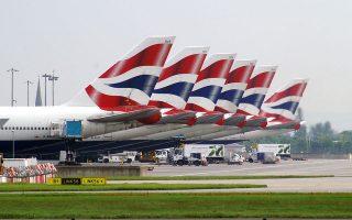 Η μεγάλη πτώση της επιβατικής κίνησης λόγω πανδημίας οδηγεί την Britrish Airways σε αλλαγή στρατηγικής.