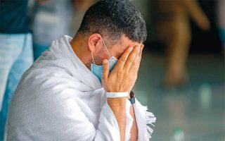 Mε μάσκα και αντισηπτικό ξεκίνησε χθες το ετήσιο προσκύνημα των μουσουλμάνων στη Μέκκα. Μόνο 1.000 προσκυνητές, που επελέγησαν ηλεκτρονικά, θα επιτελέσουν το ιερότερο θρησκευτικό τους καθήκον. (Φωτ. REUTERS)