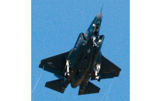 Σε φωτογραφία αρχείου το μαχητικό Joint Strike Fighter, γνωστό απλώς ως F-35, στην πρώτη του πτήση, τον Δεκέμβριο του 2006, στο Τέξας. (Φωτ. A.P.)