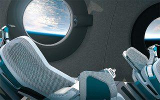 Aποψη της χωρητικότητας έξι ατόμων καμπίνας του σκάφους, το οποίο παρέχει όλες τις ανέσεις προς τους υποψήφιους πελάτες, παραπέμποντας σε κινηματογραφικές ταινίες επιστημονικής φαντασίας. (Φωτ. A.P.)