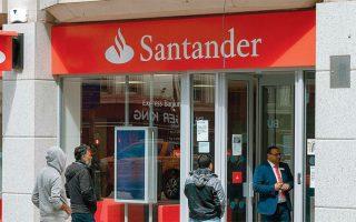 Η ισπανική Banco Santander για πρώτη φορά στα 163 χρόνια της ιστορίας της ανακοίνωσε ζημίες, οι οποίες έφθασαν τα 11 δισ. ευρώ μετά τις εκτεταμένες διαγραφές της αξίας πολλών εκ των μονάδων της, με προεξάρχουσα τη θυγατρική της στη Βρετανία.