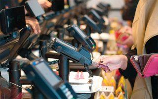 Το υπουργείο Οικονομικών δεν άλλαξε το όριο των δαπανών, παρά το πλήγμα που δέχθηκε η οικονομία εξαιτίας της πανδημίας. Μάλιστα τα στοιχεία των τραπεζών, για τους επίμαχους μήνες κατά τους οποίους έπληξε ο κορωνοϊός τη χώρα, δείχνουν αύξηση των ηλεκτρονικών συναλλαγών, αναφέρει το υπουργείο.