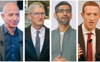 Οι Τζεφ Μπέζος (Amazon), Τιμ Κουκ (Apple), Σάνταρ Πιτσάι (Google) και Μαρκ Ζούκερμπεργκ (Facebook) κλήθηκαν να απαντήσουν στις ερωτήσεις των μελών της επιτροπής.