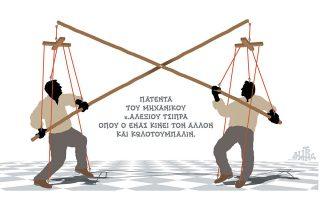 skitso-toy-dimitri-chantzopoyloy-09-07-200