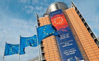 Δεν παρέχουμε προκατασκευασμένες λύσεις για κάθε χώρα, προϊόν των «Βρυξελλών». Η πρωτοβουλία ανήκει στο κάθε κράτος-μέλος να ορίσει τις προτεραιότητές του μέσω εθνικών σχεδίων ανάκαμψης (Φωτ. REUTERS).