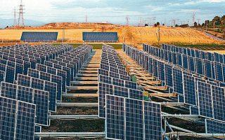 Η πρώτη πρόσκληση αφορά την υποβολή σχεδίων δράσης για την ενέργεια και το κλίμα και η δεύτερη τη χρηματοδότηση παρεμβάσεων για την προώθηση της κυκλικής οικονομίας.