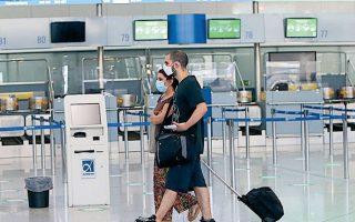 Τον Ιούνιο του 2019 διακινήθηκαν από τα ελληνικά αεροδρόμια 8.427.908 επιβάτες, όταν το φετινό πρώτο εξάμηνο ο αριθμός των επιβατών είναι 6,2 εκατ. Η σύγκριση των δύο αυτών μεγεθών δείχνει με τον πλέον εύγλωττο τρόπο το πλήγμα που έχει προκαλέσει η πανδημία σε όλο το φάσμα των αερομεταφορών και στην ελληνική οικονομία γενικότερα. (Φωτ. INTIME)