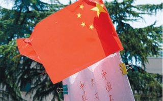 Κινεζική σημαία έξω από το κλειστό αμερικανικό προξενείο. Ο «πόλεμος των προξενείων» καλά κρατεί. (Φωτ. A.P.)