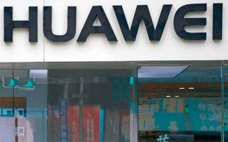 H Huawei ταλανίζεται από την επιδείνωση των διμερών σχέσεων της Κίνας με τις Ηνωμένες Πολιτείες, την Ινδία, την Αυστραλία και τη Βρετανία.