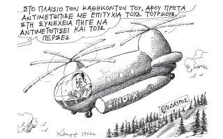 skitso-toy-andrea-petroylaki-28-07-200