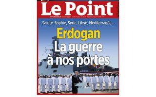 le-point-kata-erntogan-o-polemos-sto-katofli-mas0