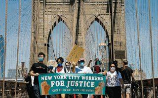Διαμαρτυρία πρώην και νυν εργαζομένων στο δημοτικό συμβούλιο της Νέας Υόρκης με βασικό αίτημα την καταπολέμηση των φυλετικών ανισοτήτων μετά τη δολοφονία του Φλόιντ στη Μινεσότα.