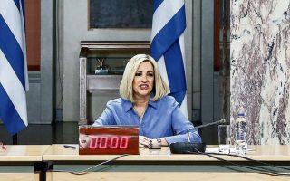 Η κ. Γεννηματά, κατά την έκτακτη συνεδρίαση της Κοινοβουλευτικής Ομάδας του ΚΙΝΑΛ, τόνισε ότι «όποιος από σήμερα δεν σεβαστεί τις αποφάσεις των οργάνων, να γνωρίζει ότι θέτει τον εαυτό του εκτός Κ.Ο.».