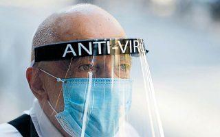 Ο Οργανισμός οφείλει να παραδεχθεί τον κίνδυνο των αερολυμάτων, ακόμα και εκτός νοσοκομειακού περιβάλλοντος, αναφέρουν οι επιστήμονες.