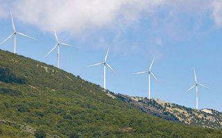 Υπενθυμίζεται ότι στα μέσα Μαρτίου η ΤΕΡΝΑ Ενεργειακή προχώρησε στην ολοκλήρωση της εξαγοράς συγκροτήματος 11 αιολικών πάρκων, συνολικής ισχύος 213 MW, στην περιοχή της νοτιοανατολικής Εύβοιας. Σε αυτή τη φάση, η εταιρεία αναμένεται να προχωρήσει στην κατασκευή αιολικών πάρκων συνολικής ισχύος άνω των 180 MW.