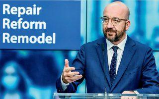 Ο πρόεδρος του Ευρωπαϊκού Συμβουλίου Σαρλ Μισέλ προτείνει, κατά πληροφορίες, η διάρκεια του Ταμείου Ανάκαμψης να είναι τριετής (να ολοκληρώνονται οι δεσμεύσεις το 2023) αντί για τετραετής και οι πληρωμές να ολοκληρωθούν το 2026 αντί για το 2027.