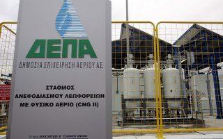 Στη δεύτερη φάση του διαγωνισμού για τη ΔΕΠΑ Εμπορίας έχουν προκριθεί οι ΕΛΠΕ - Εdison, Motor Oil - ΔΕΗ, Μytilineos, Tέρνα, όμιλος Κοπελούζου και οι ξένες εταιρείες Shell και ΜΕΤ Group.