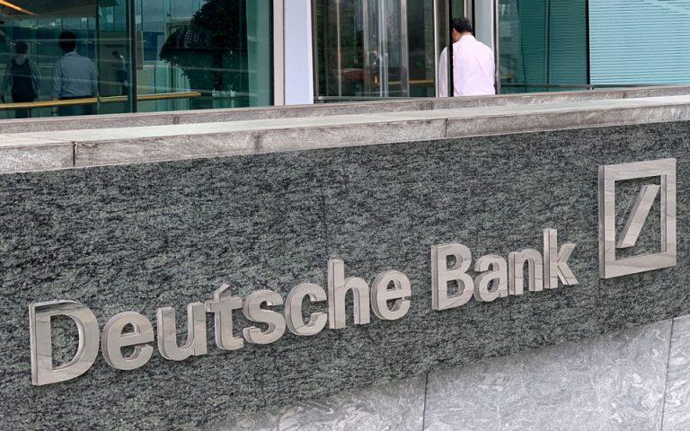Γερμανία: Η Deutsche Bank κατέγραψε ζημιές στο δεύτερο τρίμηνο του έτους