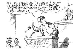 skitso-toy-andrea-petroylaki-08-07-200