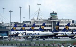 Το αεροδρόμιο του Δουβλίνου (Φωτ.: Reuters)