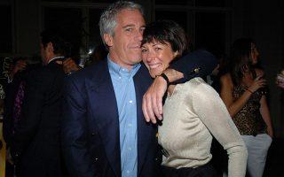 O Τζέφρι Έπσταϊν και η Γκισλέιν Μάξγουελ στη Νέα Υόρκη, το 2005. (Φωτ. Twitter: @NewsAlertUK_)