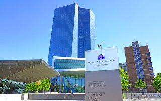 Το μήνυμα που έστειλε η επικεφαλής της ΕΚΤ Κριστίν Λαγκάρντ, ότι η Τράπεζα θα διατηρήσει αμετάβλητη τη νομισματική πολιτική της κατά την επόμενη συνεδρίασή της, προσγείωσε τις προσδοκίες κάποιων χαρτοφυλακίων για νέα μέτρα τόνωσης, ενισχύοντας το αρνητικό κλίμα.