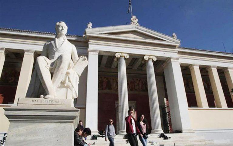 Αποψη: Οι ευοίωνες προοπτικές των ελληνικών πανεπιστημίων